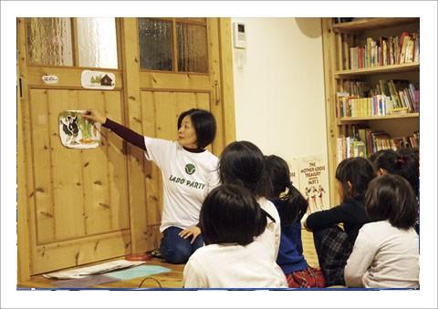 子どもたちに世界へ羽ばたく力を…P8